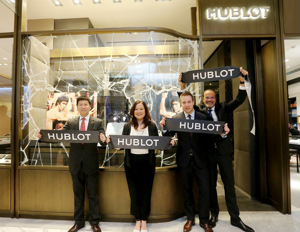 SKP mall launched Hublot Big Bang Bruce Lee Be Water Limited Edition
